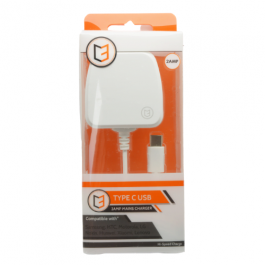 KHD Mains Phone Charger Type C 2 Amp White