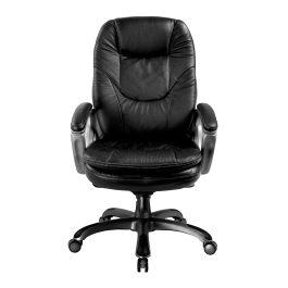 The Kiev Chair