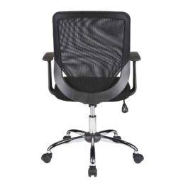 The Munich Chair
